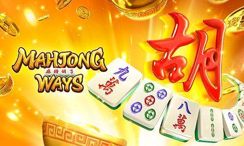 Pg slot : เกมสล็อตค่าย pg mahjong ways ปริศนาพารวย FREE x100